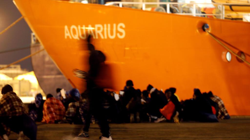 السفينة أكواريوس