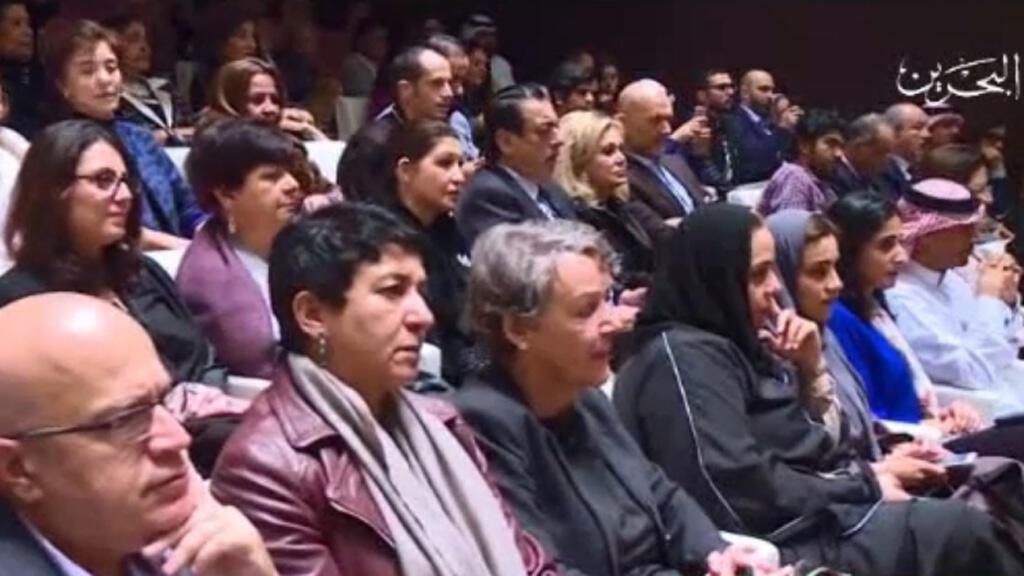 جانب من الحضور في ذكرى تأسيس مركز الشيخ إبراهيم للثقافة والبحوث - البحرين  (يوتيوب)