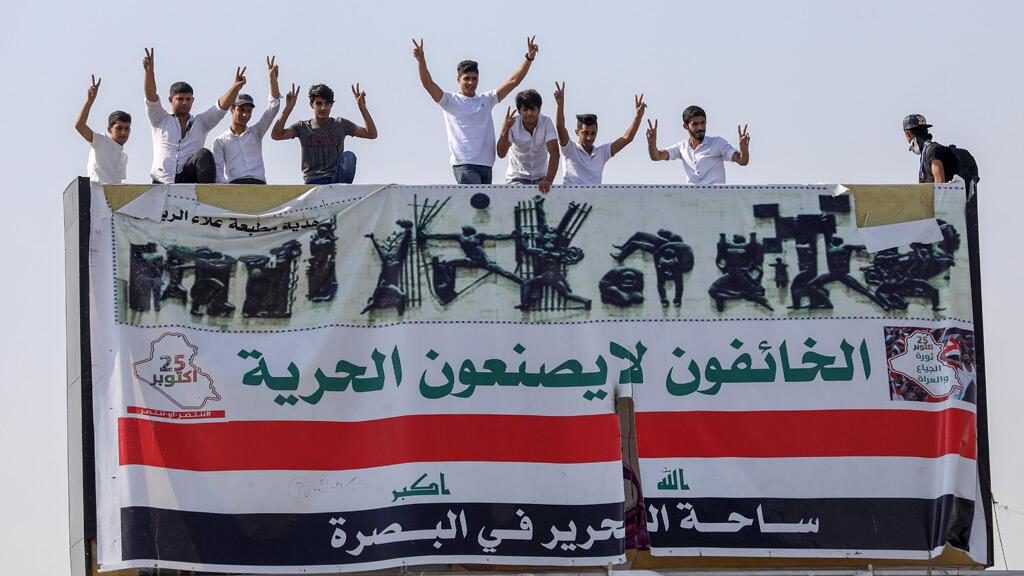 مظاهرات البصرة في العراق