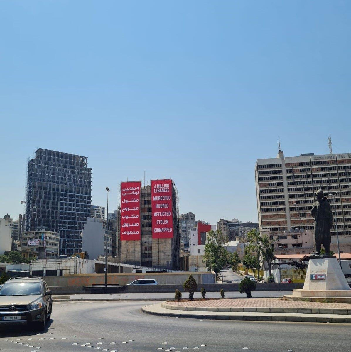 beyrouth_an_explosion (2)