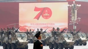 العرض العسكري بمناسبة مرور 70 عاماً على تأسيس الحكم الشيوعي في الصين