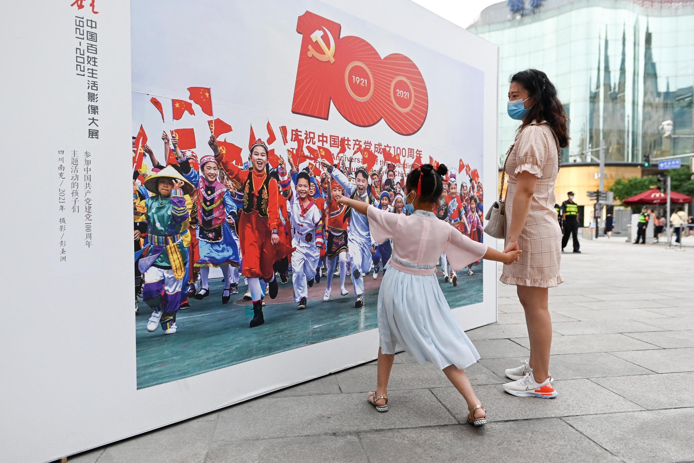 لافتة في الصين تحمل الرقم مئة مع المئوية الأولى للحزب الشيوعي