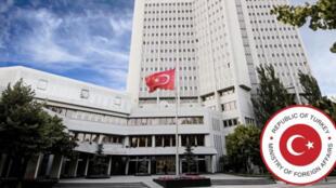 مبنى وزارة الخارجية التركية
