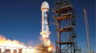 "صاروخ ""بلو أوريجين"""