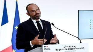 إدوار فيليب رئيس الوزراء الفرنسي