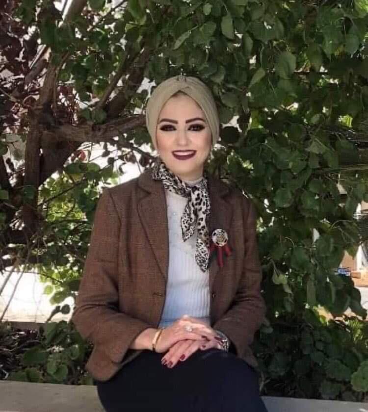 الدكتورة روان عبد السلام