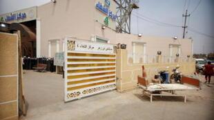 المستشفى في بغداد الذي تعرض للحريق