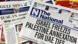 journaux emiratis 14 08 2020