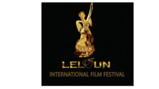 LELON_film_festival