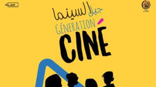 generation cine