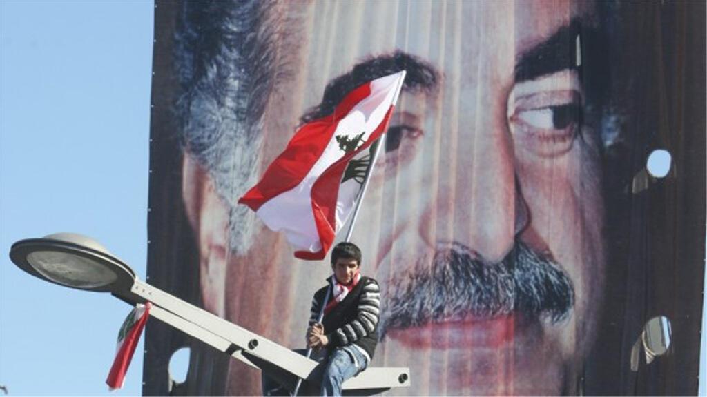 من ذكرى اغتيال رفيق الحريري في 14 شباط 2009 في بيروت