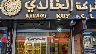 متجر سوري في استنطبول