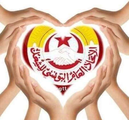 ugtt_tunisie (2)