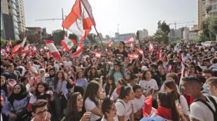 مظاهرة طلابية بي بيروت يوم 11 نوفمبر 2019