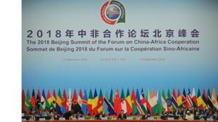 قمة بكين 2018 حول منتدى التعاون الصيني الإفريقي