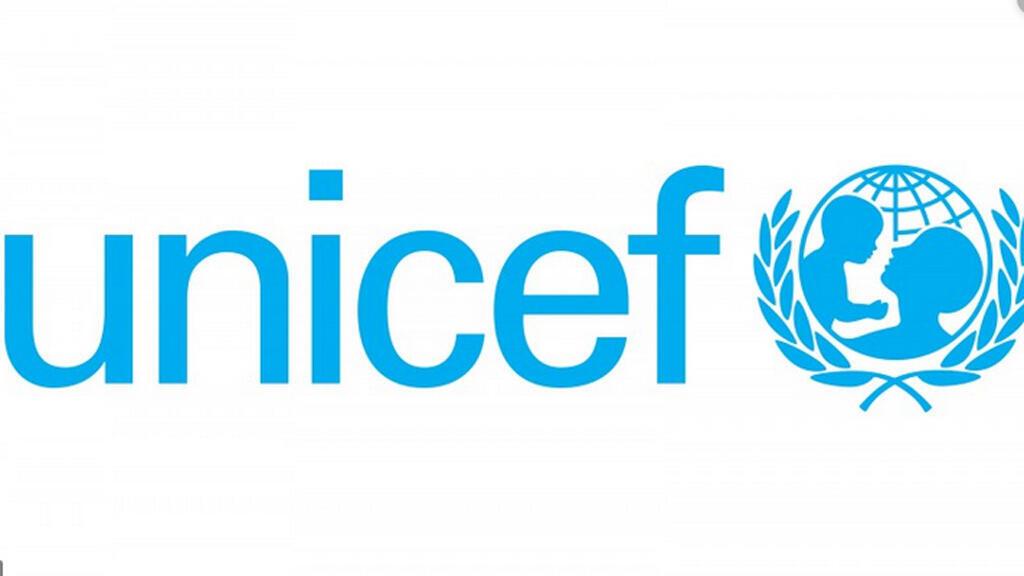 شعار اليونسيف-