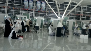 مطار اربيل الدولي