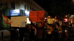 مسيرة وسط بيروت