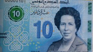 dinar tunisien