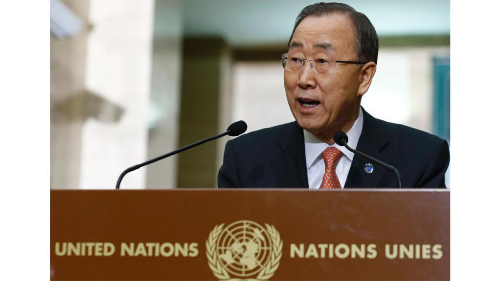 الأمين العام للأمم المتحدة بان كي مون يعقد مؤتمرا في جنيف (29-02-2016 )