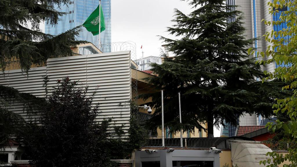 سفارة السعودية في اسطنبول