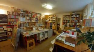 مكتبة خان الجنوب