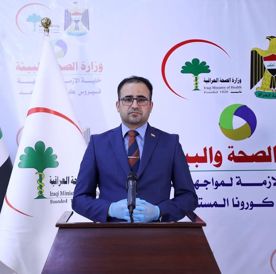 saif_el_badr_health_ministry_irak