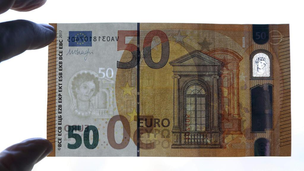 الورقة النقدية الجديدة من فئة 50 يورو