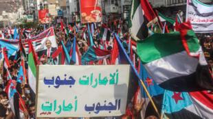 جنوب اليمن والإمارات