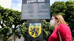 امرأة فرنسية بعد رفع العزل العام