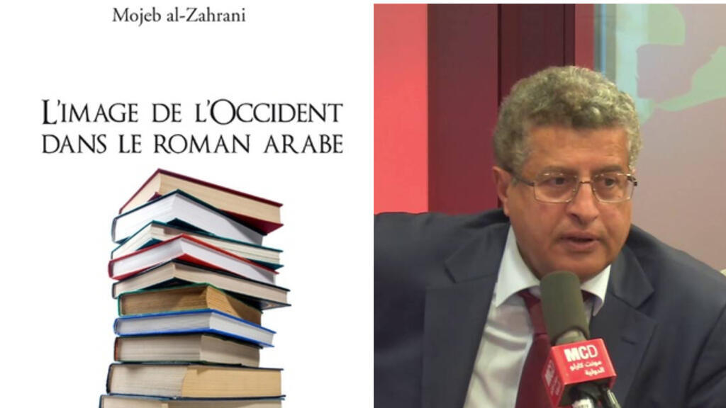 mojeb_alzahrani