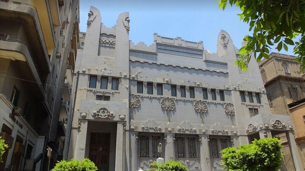 واجهة المعبد اليهودي في القاهرة