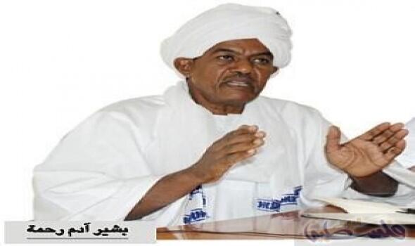 bachir_adam_rahmeh_soudan