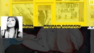 Beyond Borders / Fatema Motada