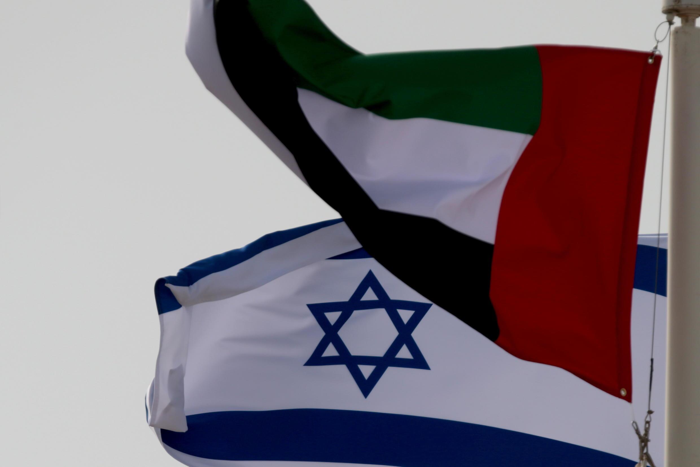 العلم الإماراتي والإسرائيلي