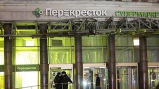 هجوم على متجر في بطرسبورغ
