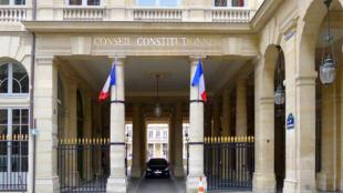 المجلس الدستوري الفرنسي