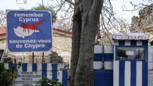 على الحدود الفاصلة بين المنطقة اليونانية والمنطقة التركية من عاصمة قبرص نيقوسيا