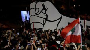 من احتجاجات لبنان-