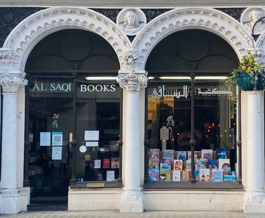 librairie_dar_saki_worood_chaker