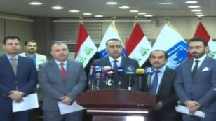 مفوضية انتخابات العراقية