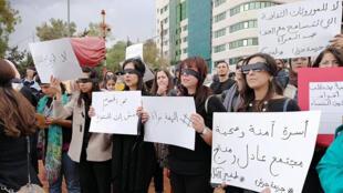 مظاهرة منددة بالعنف ضد المرأة في الأردن