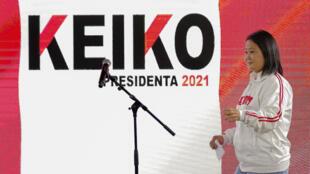 كيكو فوجيموري مرشّحة اليمين الشعبوي في الانتخابات الرئاسية في البيرو