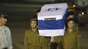 ضحايا الحافلة الإسرائيلية في مطار بن غوريون