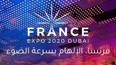 EXPO France Dubai