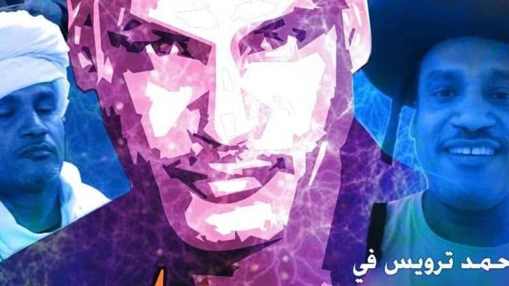 الفنان محمد الترويس