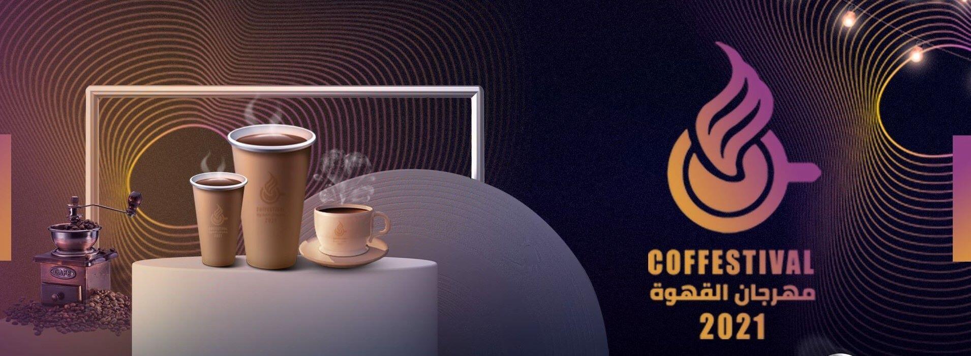 festival_cafe_egypte (3)