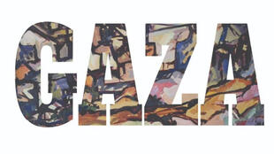 معرض حكايا-وادي فينان