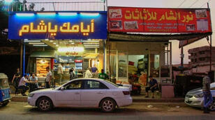 مطاعم سورية في الخرطوم