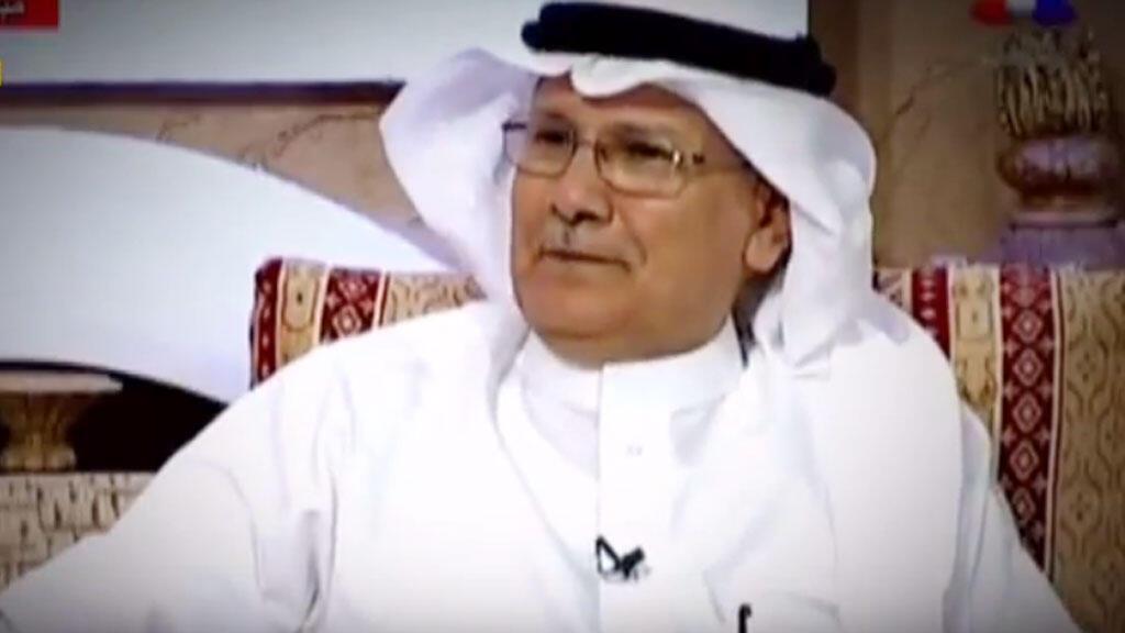 الدكتور محمد بن عبد الله آل زلفة